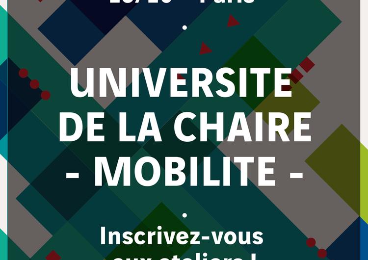 Univ site